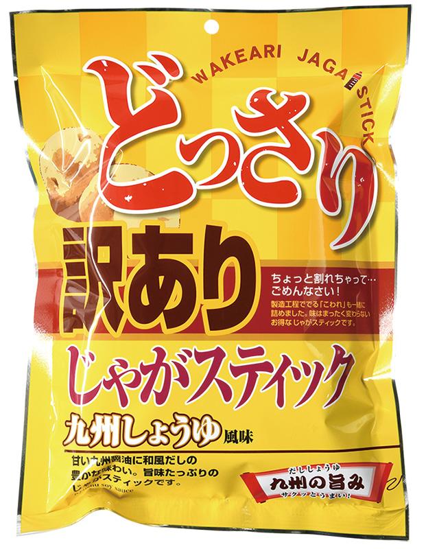 訳ありジャガスティック九州醤油味
