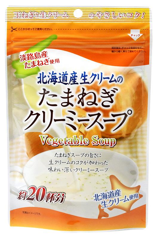 玉ねぎクリーミースープ