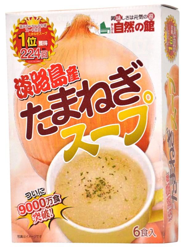たまねぎスープ(6包)