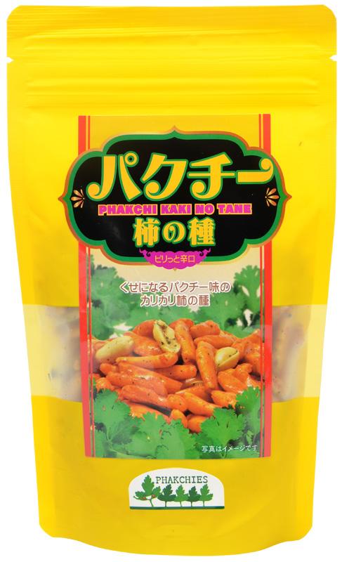 パクチー柿の種