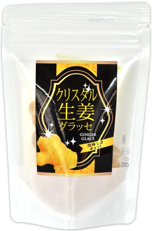 クリスタル生姜グラッセ