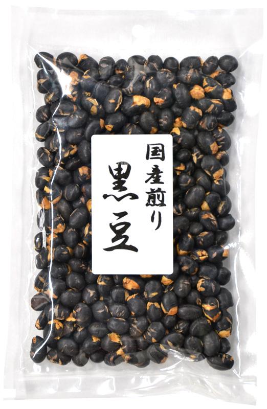 国産煎り黒豆
