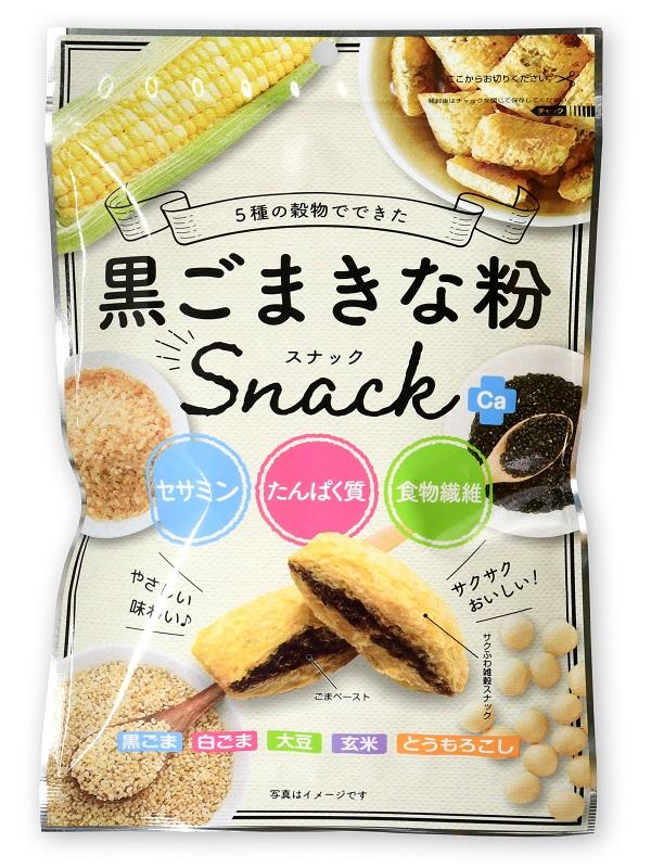黒ごまきな粉snack