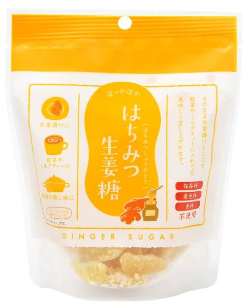 蜂蜜生姜糖SP