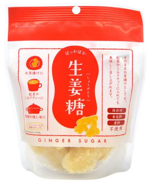 生姜糖SP