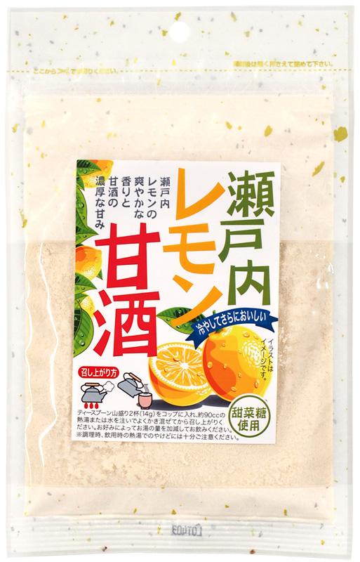 瀬戸内レモン甘酒