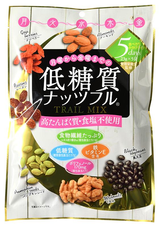低糖質ナッツフル23gx5袋