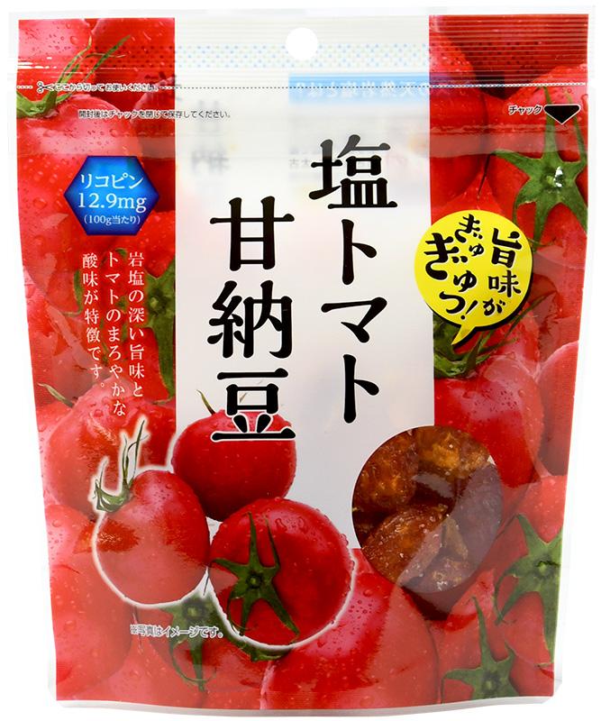 新・塩トマト甘納豆140g