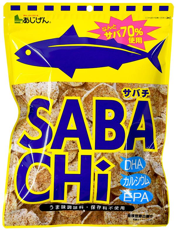SABACHi(平袋)70g