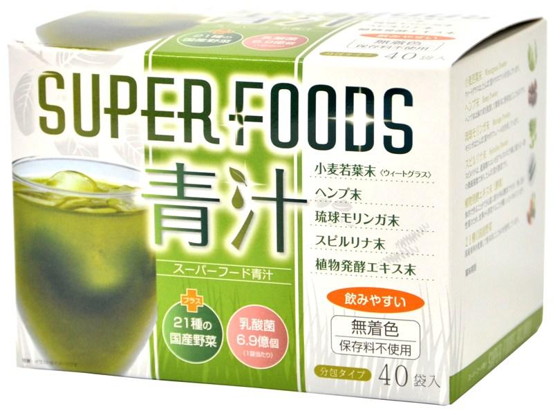 スーパーフード青汁