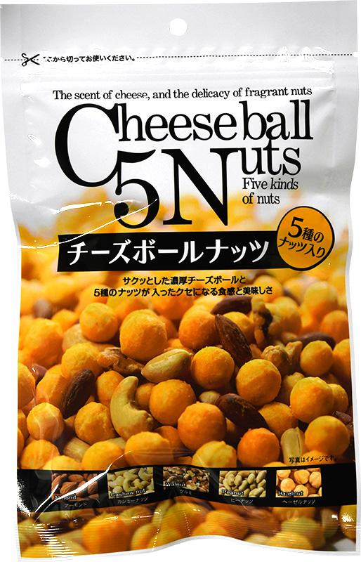 チーズボールナッツ¥350