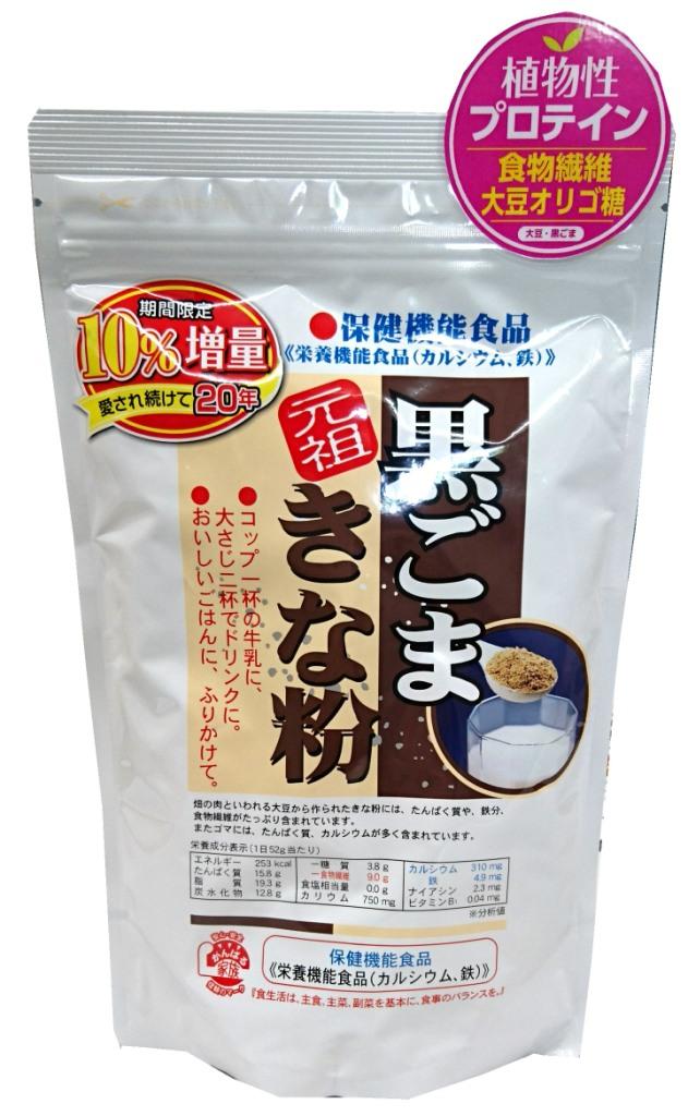 元祖・黒ごまきな粉300g(10%増量)